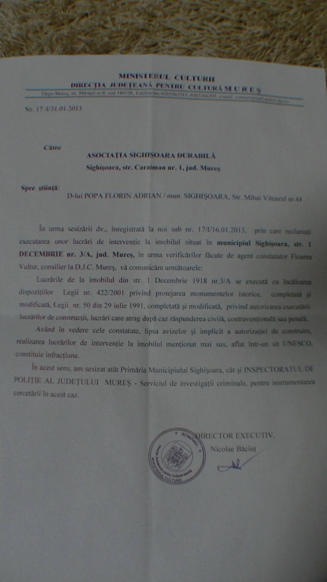 SANYO DIGITAL CAMERA
