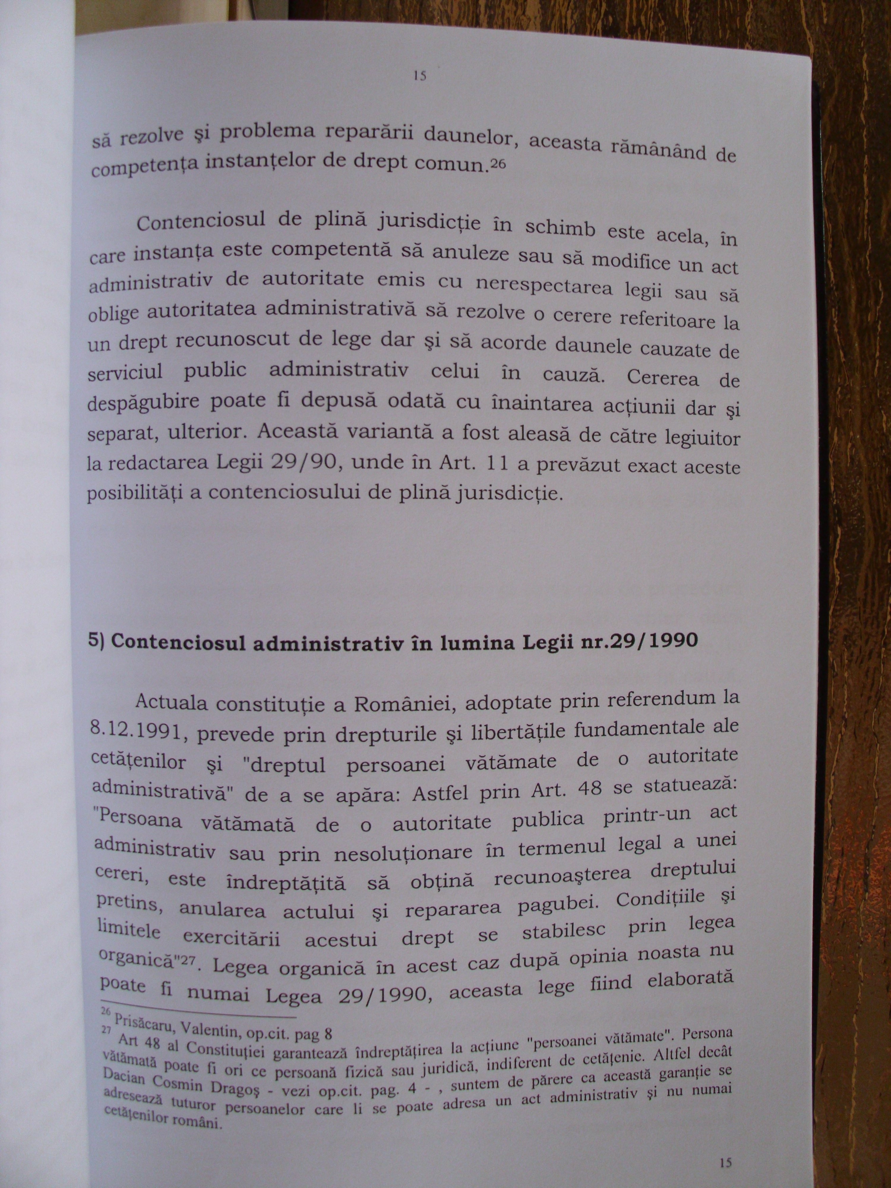 DSCI0051