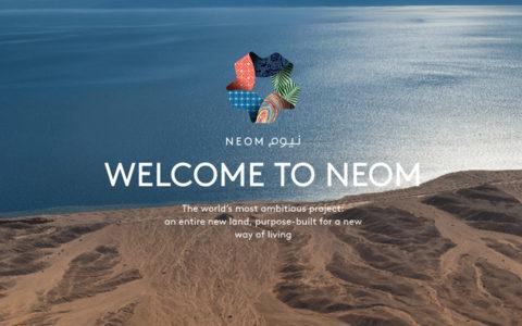 Neom_Arabia_Saudita-480x300